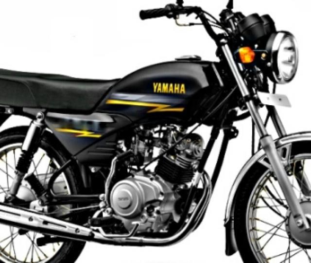 Image Yamaha Indra